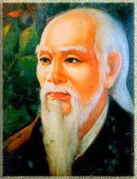 Lan Ong