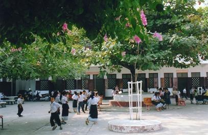 Laos - Cour de récré