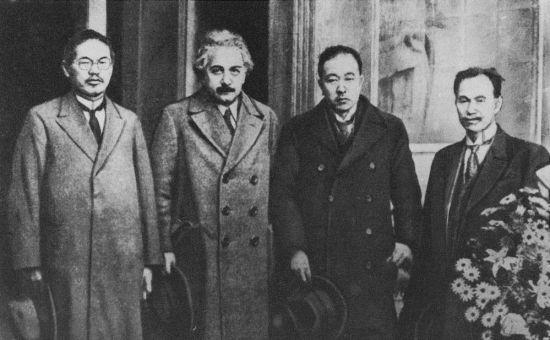 Einstein a Tokyo en 1922