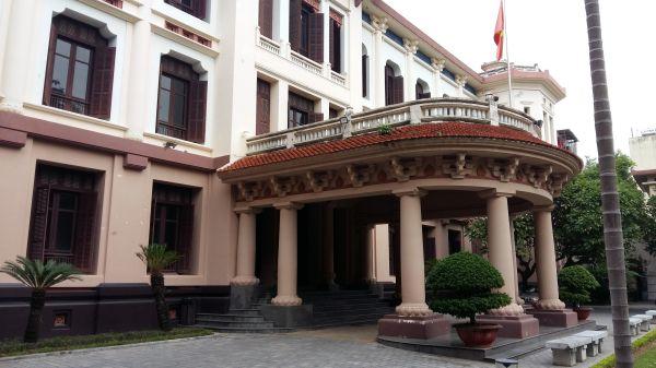 l'entrée extérieure du Musée