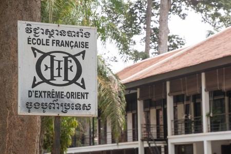 Ecole française d'Extrême-Orient au Cambodge