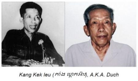 Kang Kek Leu
